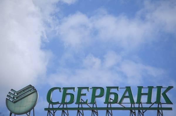 Саид Гуцериев рассказал о ходе сделки по украинской «дочке» Сбербанка