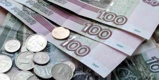 Рубль укрепился до 55 рублей за доллар США