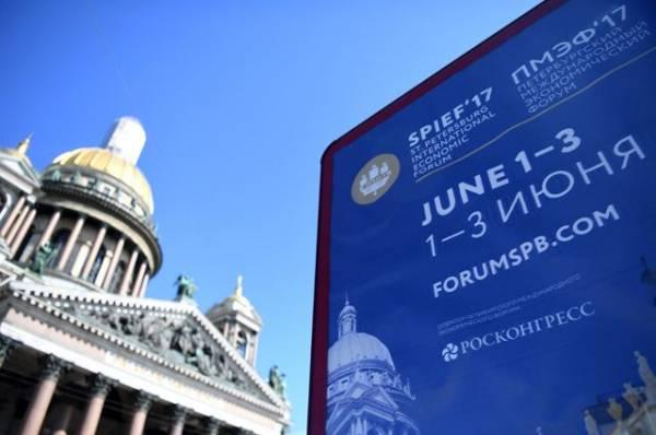 «Доска почёта». На ПМЭФ презентовали рейтинг инвестклимата в субъектах РФ