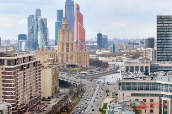 Москва вошла в ТОП-3 регионов с лучшим инвестиционным климатом