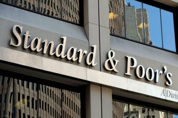 Агентство S&P отозвало долгосрочный рейтинг РФ по национальной шкале