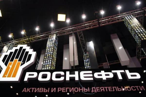 Знаковые моменты. «Роснефть» стала важнейшим участником на ПМЭФ