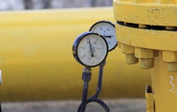 В Киеве предположили, когда Украина может возобновить закупку газа из РФ
