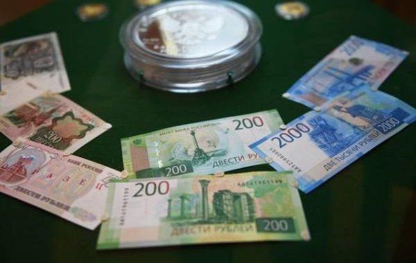 Нацбанк Украины не собирается запрещать российские рубли