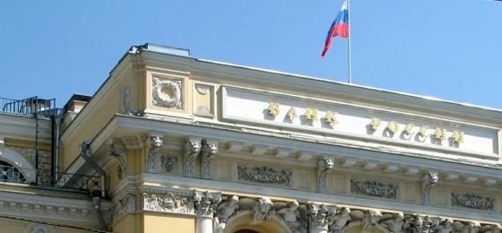 ЦБ РФ снизил ставку до 8,5% и улучшил прогноз роста ВВП России