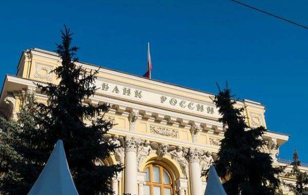 Банк России в ближайшие два квартала может понизить ключевую ставку