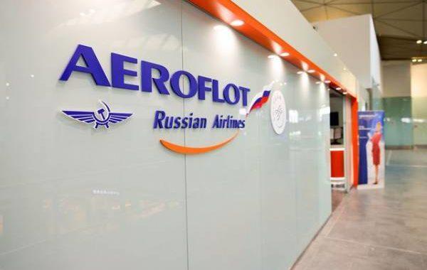 Замдиректора «Аэрофлота» попал в список лучших юристов РФ