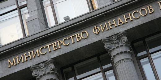 Министр финансов: в этом году инфляция может быть около 3%