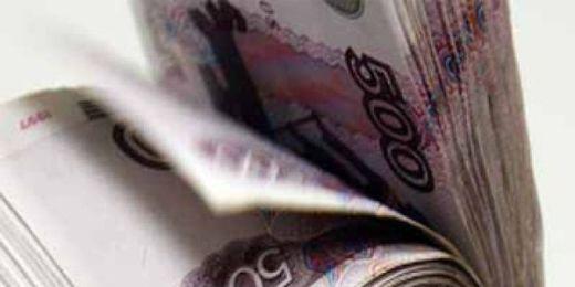 Дефицит федерального бюджета России резко сократился
