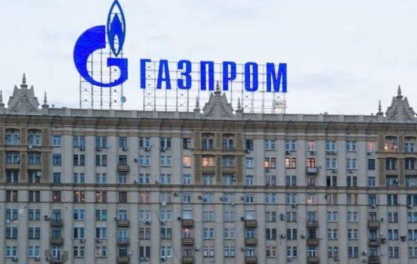 В «Газпроме» прокомментировали условия Киева по поставкам газа