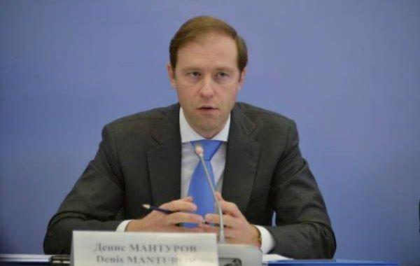 Мантуров: Москва надеется на разумный подход США в вопросе санкций