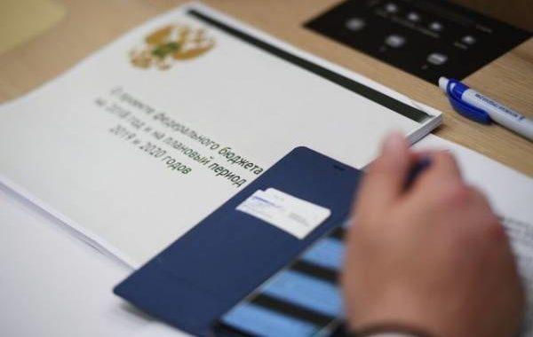 Проект бюджета на 2018 год принят Госдумой РФ в первом чтении
