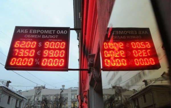 Что будет с рублем, долларом и евро до конца года? Валютный прогноз