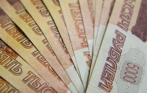 Госдума внесла изменения в федеральный бюджет на 2017 год