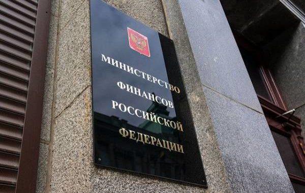 Минфин: новый механизм санации банков не несет рисков для бюджета
