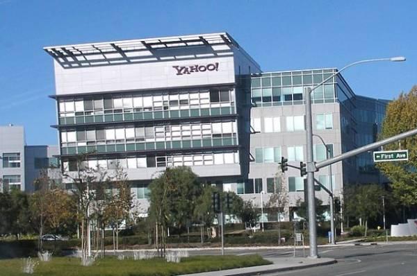 Хакерская атака систем Yahoo в 2013 году затронула три миллиарда аккаунтов