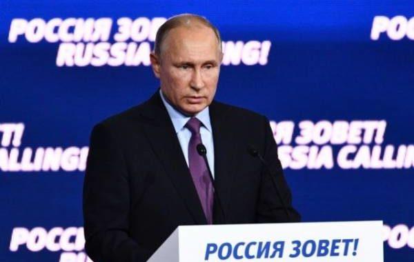 Путин рассказал о новых качествах российской экономики