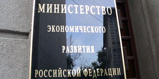 Максим Орешкин: ЦБ сделал очень важные шаги, чтобы меньше валютных кредитов выдавалось у нас
