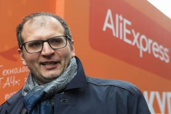 AliExpress открывает новый интернет-магазин в России