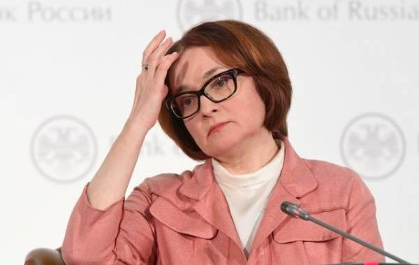 Глава ЦБ сообщила, сколько продлится оздоровление банковского сектора в РФ