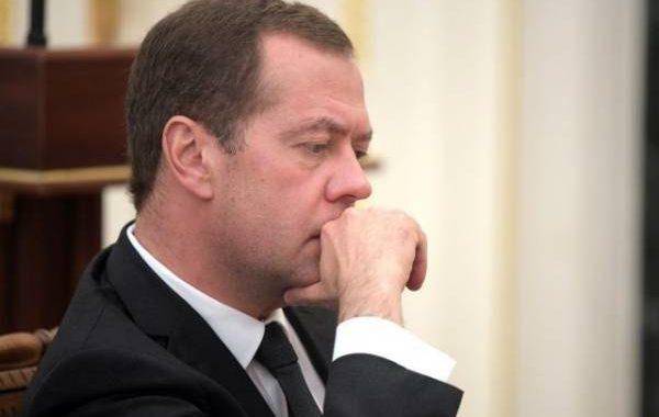 Медведев: в мире не должна доминировать одна валюта