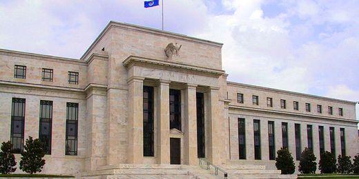 ФРС США не рискнула поднять базовую ставку